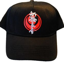 Black karate cap