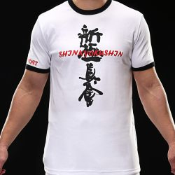 full contact karate shinkyokushin t-shirt