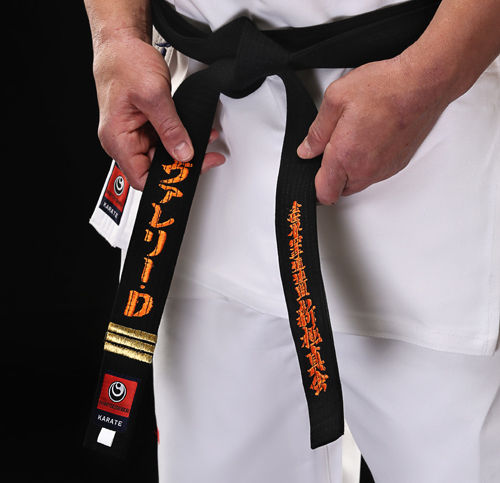 karate black belt shinkyokushin
