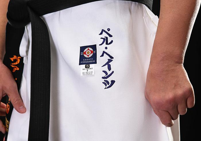Katakana name ebroidery