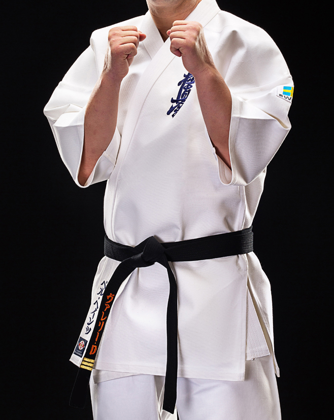 karate kyokushin karate gi
