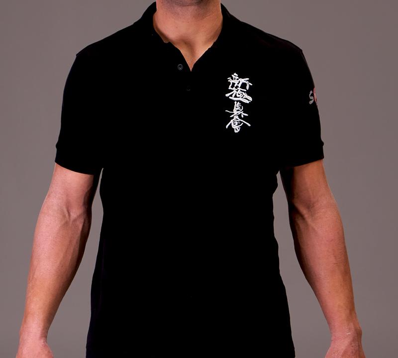 Shinkyokushin polo t-shirt