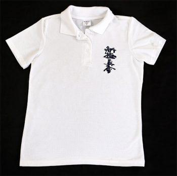 Kanji embroidery shinkyokushin