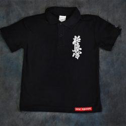 black polo kyokushin t-shirt