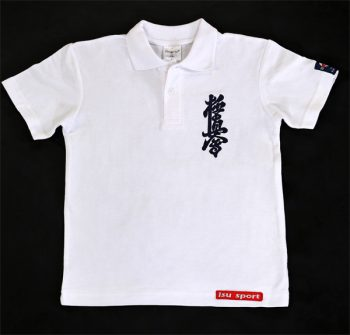 white polo kyokshin t-shirt