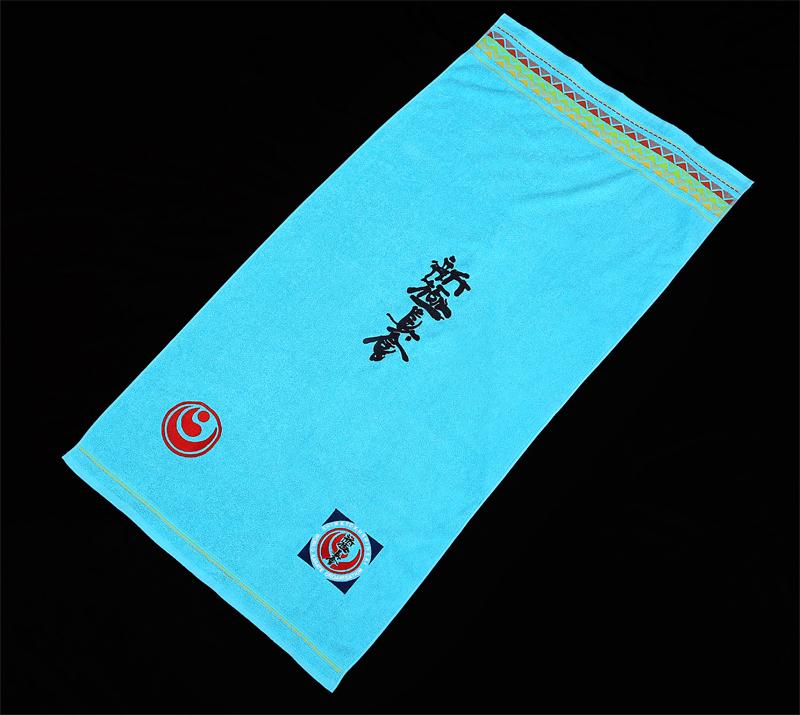 Karate towel