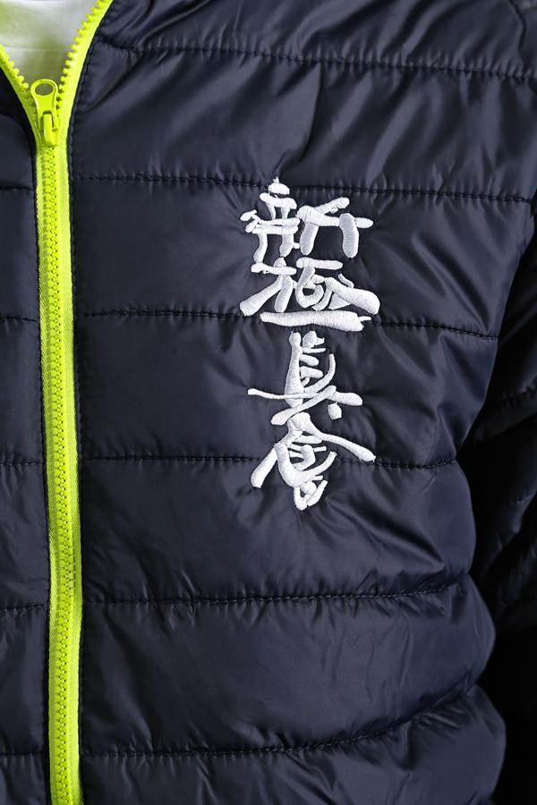 Shinkyokushin Winter Vest