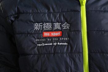 Shinkyokushin vest
