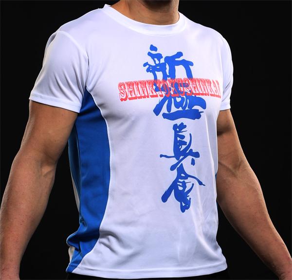 Shinkyokushin t-shirt