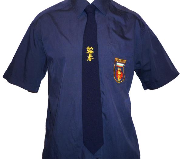shinkyokushin judge shirt