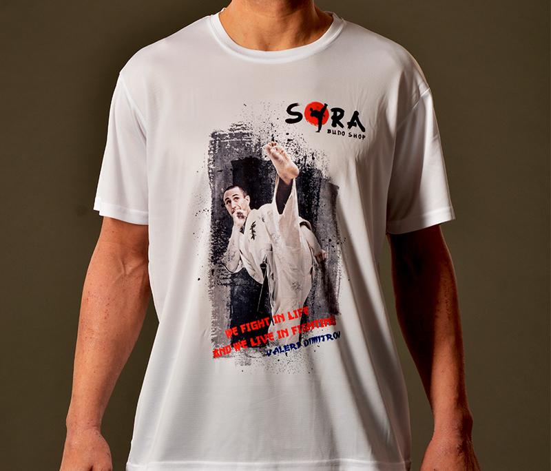 Valeri Dimitrov karate t-shirt
