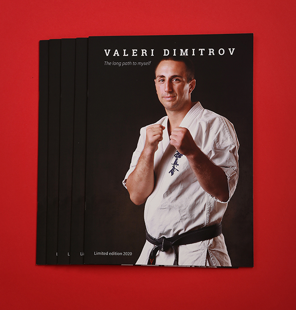 Valeri Dimitrov photo almanac