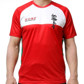 Rowe karate t-shirt