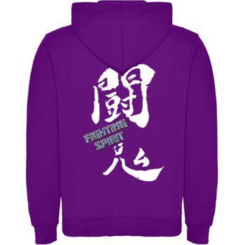 Kyoukuhin karate purple hoodie