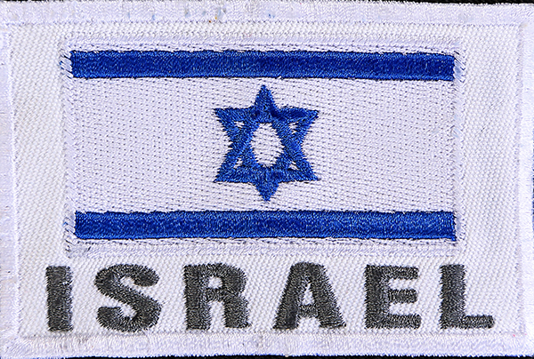 Israel flag embroidery