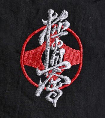 Kyokushin kanji embroidery