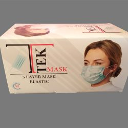 3-layer disposable mask