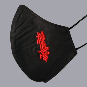 karate kyokushin face mask