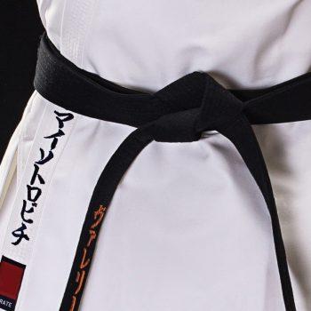 karate do gi