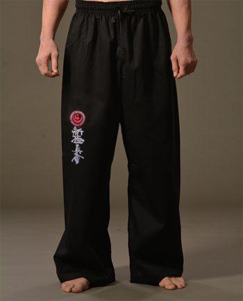 shinkyokushin karate black pants