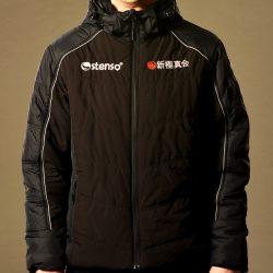 karate winter jacket