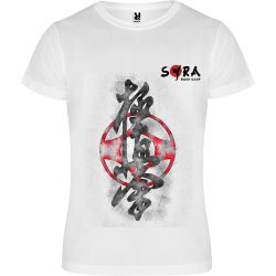 karate kyokushin t-shirt