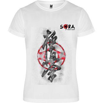 karate kyokushin t-shirt