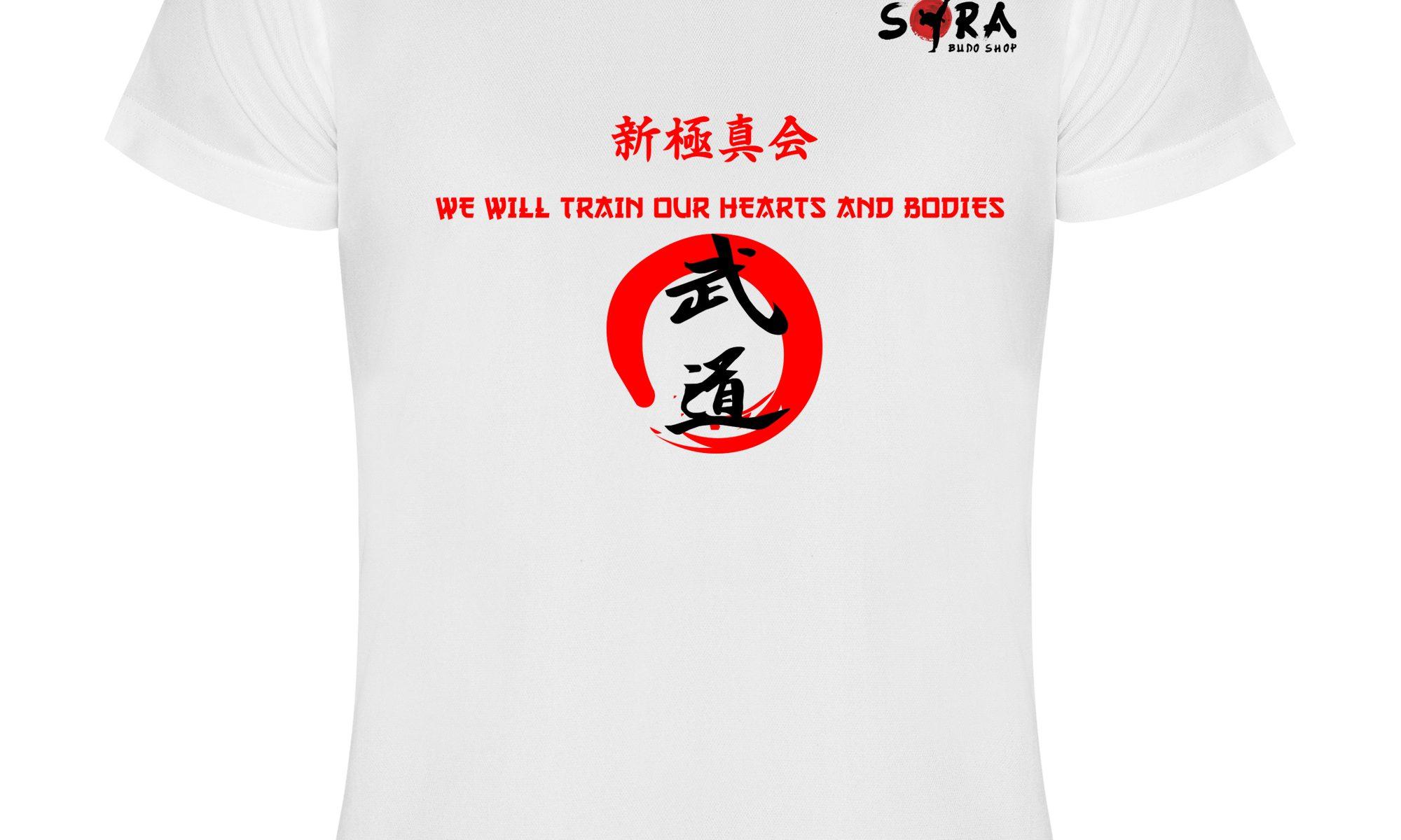 karate dojo kun t-shirt