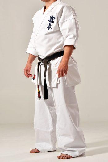 exclusive shinkyokushin karate gi