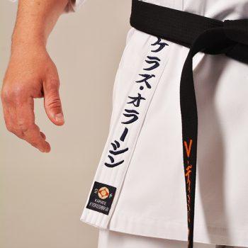 katakana name embroidery