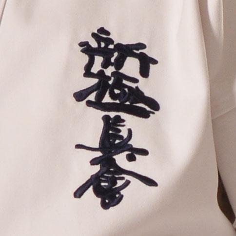 shinkyokushin kanji