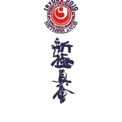 additional shinkyokushin embroidery